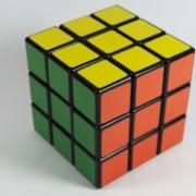 blog muslimarketeur rubiks cube